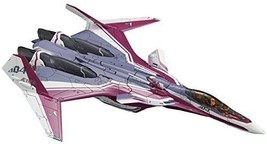 NEW BANDAI 1/72 VF-31C SIEGFRIED MIRAGE FARINA JENIUS USE Model Kit Macr... - $56.14