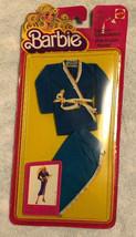 1980 Barbie Fashion Collectibles Vintage Velour Skirt & Top  #1905 NIP RARE - $19.79