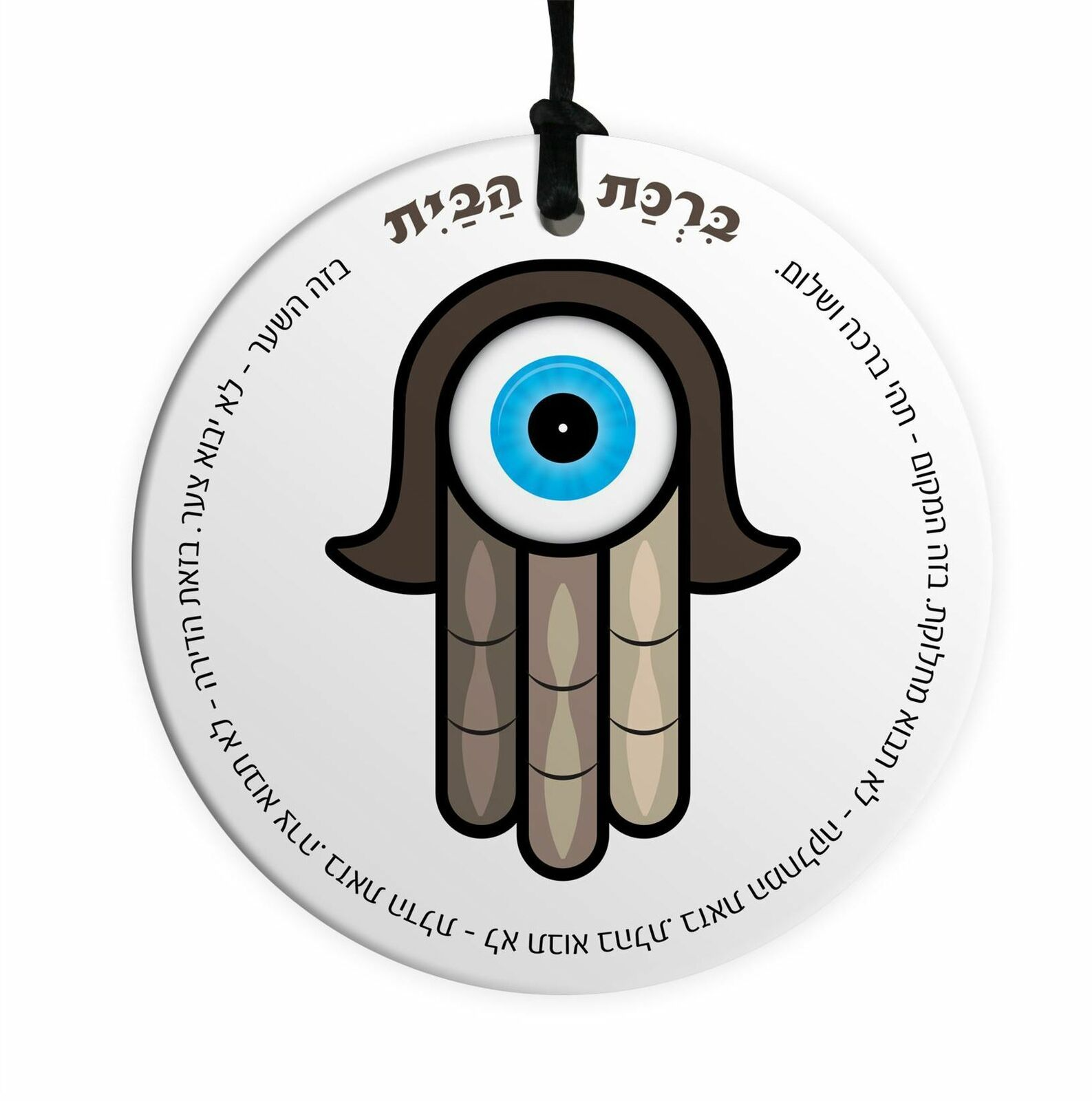Brown Hebrew HOME BLESSING 10CM Ceramic Wall Hanging Lucky Hamsa Evil eye