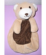 SL Home Fashions Baby Security Blanket Lovey Brown Tan Teddy Bear Squeaks - $19.73