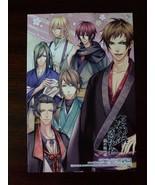 Urakata Hakuouki ~Akatsuki no Shirabe~ promo card visual novel otome Jap... - $8.90