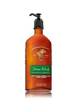 Bath & Body Works Eucalyptus Spearmint 6.5 oz Aromatherapy Lotion - $14.85
