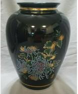 Vintage Japanese Vase with Lotus, Floral -  Unknown Mark - $22.50