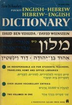 Ben-Yehuda's Pocket English-Hebrew, Hebrew-English Dictionary Ben-Yehuda, Ehud;