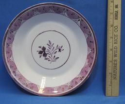 Vintage Lustre Finish Hand Painted Serving Bowl Lilac Purple - $8.90