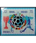 25 Aniversario Israel en el Mundial Mexico 70 Postage Stamp - $3.95