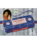 15g Nag Champa Beauty soap Satya Sai Baba - $2.50