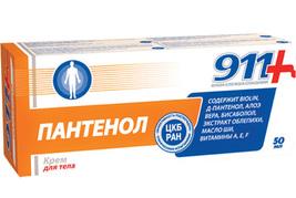 911 Panthenol Cream 50ml - for minor injuries, burns, chilblains, bruise... - $12.00