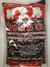 Hsin Tung Yang-Licorice Prepared Watermelon Seeds (16oz, 454g) - $14.69
