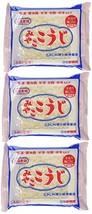 MIYAKO KOJI 200g/ Malted rice for making Shio Koji, Miso, Sweet Sake, Pickles Pa