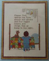 1978 Sunset Stitchery Inspirational Please God Deliver Me Crewel Embroid... - $19.99