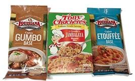 Louisiana Cajun Rice Meals Bundle - 1 each of Louisiana Fish Fry Company Gumbo B