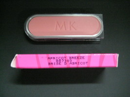 Mary Kay Signature Cheek Color - Apricot Breeze  887300 - .2 Oz - $12.40