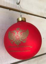 Treasures of Czars Christmas Ornament St. Petersburg FL Red Glass Ball A... - $17.62