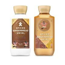 Bath and Body Works Spiced Gingerbread Swirl Body Lotion Shower Gel Holi... - $19.95