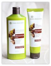 YVES ROCHER Botanical Hair Care   Nutri-Repair shampoo Gift Set - Color ... - $24.74