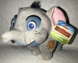 Disney Junior Lion Guard 6 inch Mini Stuffed Mtoto - Grey Plush Elephant NWT - $5.93