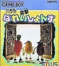 GB -- Totsugeki Bareishonzu -- New!! Box. Game Boy, JAPAN Game Nintendo.... - $134.50