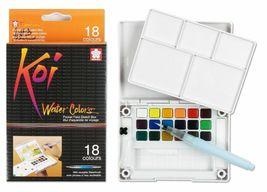 Sakura Koi Watercolor Paint Set with Brush, 12 18 24 30 Colors Sketch Drawing image 5