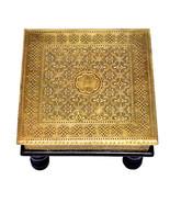 Brass Ftd Bajot Chowki Chaurang Patli Pooja Small Table Stool for Daily ... - $63.95