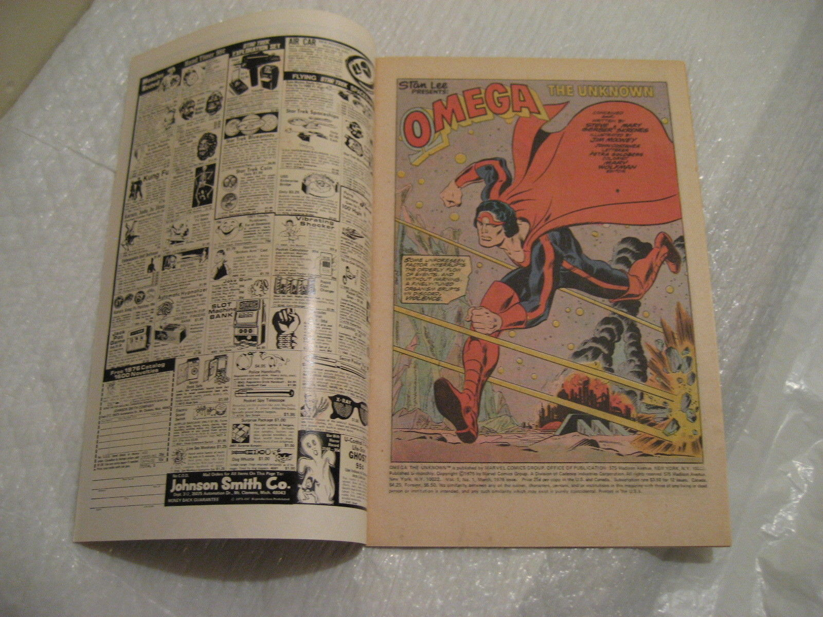 OMEGA THE UNKNOWN #1 marvel comics, very fine condition 1975