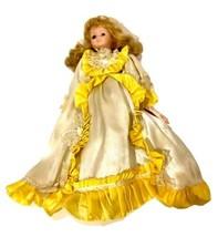 Vintage Rare Victorian Heritage Premier Collector Doll Victorian Porcela... - $34.52