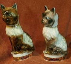Vintage '67 Jim Beam Burmese Cats Decanter 4/5 Quart Bourbon Whiskey Reg... - $36.93