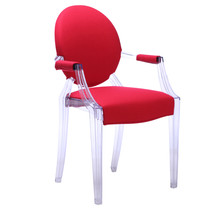 Fine Mod Imports Gus Arm Chair, Clear, Set of 2 Chairs - $262.00