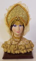 Vintage Ornate Porcelain Bust Spain Spanish Woman Traditional Folk Headp... - $66.49