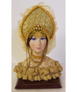 Vintage Ornate Porcelain Bust Spain Spanish Woman Traditional Folk Headp... - $66.49