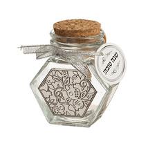 Judaica High Holidays Rosh Hashanna Glass Honey Dish w Spoon Pomegranate Decor