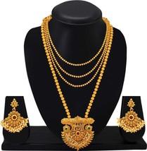South Indian Bridal Kundan Necklace Set Bollywood Fashion Multi Strand J... - $29.46