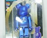 Bearbrick marvel avengers logo blue  1 thumb155 crop