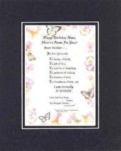 Personalized Touching and Heartfelt Poem for Mothers -Dear Mother poem o... - $19.75