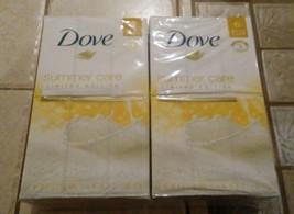 Dove Limited Edition Summer Care Bath Bars 4 oz Bars (12 Bars Total) - $41.58