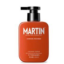 MARTIN Men's Cologne Scented Charcoal Oil Control Anti-Blackhead Face Wash  - $13.98