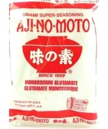 Aji-No-Moto Umami Seasoning Monosodium Glutamate 1 Lb ( Pack of 12 ) - $69.29