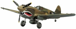 Hasegawa JT86 P-40E WARHAWK 1/48 Scale Model Kit w/Tracking# Japan New - $32.84