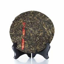 Puwen Raw Pu erh 2006 World Distinguished Chinese Commemoration Tea - $39.99