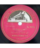 India Instrumental Maharaj Shambhu Nath 78 Rpm Made In India N 24795 r739 - $22.95