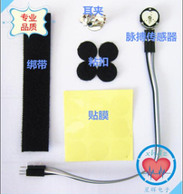 ! Pulse Sensor Kit for arduino Pulsesensor Heart Rate Module with Fitting - $6.74