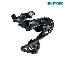 Shimano XT rd-m8000 SGS 11-SPEED Lang Shadow Plus Deragliatore