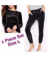 Victoria's Secret Velour Velvet Open Back Pullover & Jogger 2 Piece Set ... - $43.56