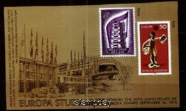 BELGIUM 1976 GERMANY EUROPA  GOLD S/S STAMP ON STAMP 3419-a6 - $5.20