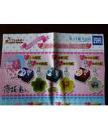 1x ONLY strap Hakuouki Dessert Food Cake charm phone figure  hakuoki ani... - $10.88