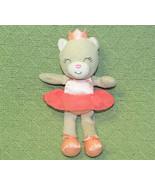 "9"" CARTERS BALLERINA PRINCESS TEDDY BEAR STUFFED ANIMAL PINK CROWN TUTU ... - $23.38"