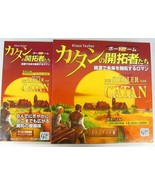 Pi Catan Pioneers Expansion Pack Educational Education Toy - $142.62