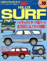 Toyota Hilux Surf Tuning & Dress Up Guide Mechanical Book - $99.53
