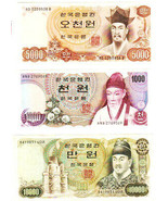 S.KOREA LOT OF THREE (3)  1000, 5000, 10000 WON NOTES IN CRISP aUNC HIGH... - $44.55