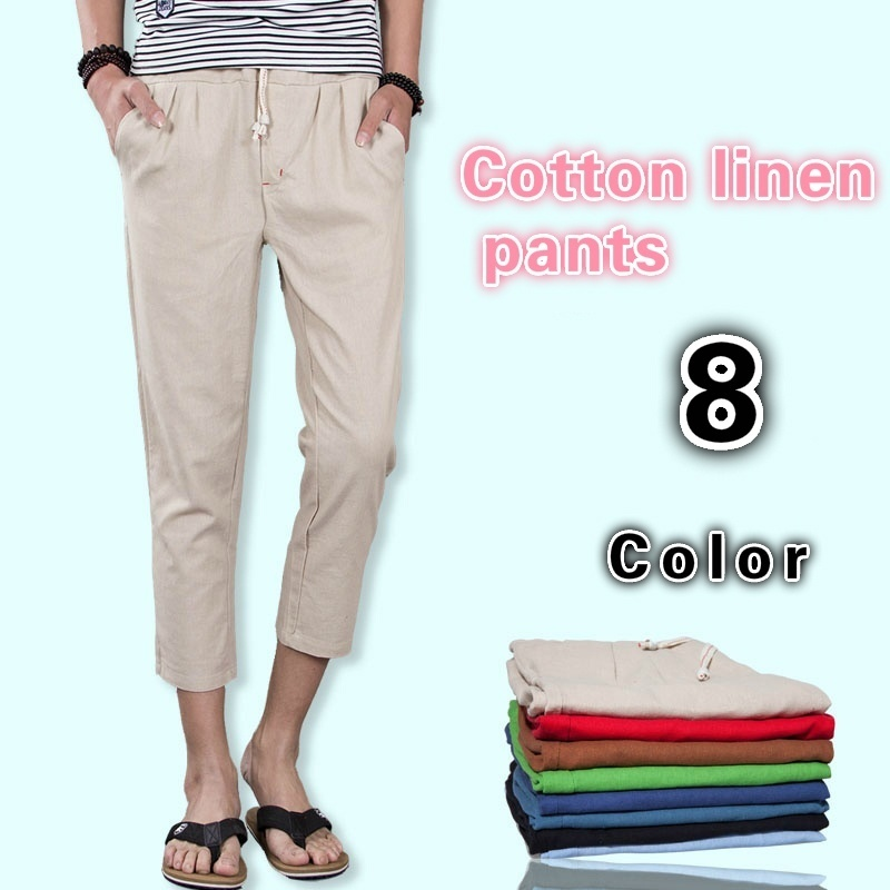 The new summer mens pants men loose linen pants casual pants